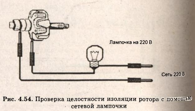 Как проверить реле генератора на ... проверка реле регулятора ВАЗ 2109 YouTube.  Как прописать брелок сигнализации...